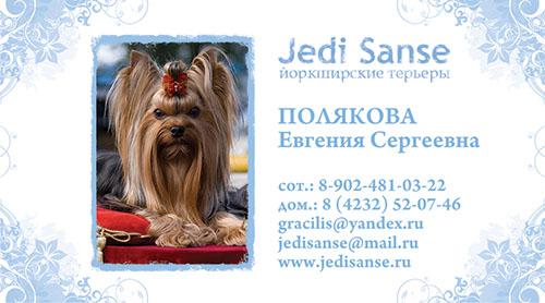 http://www.sfweb.ru/animals/portfolio/cards/01.jpg