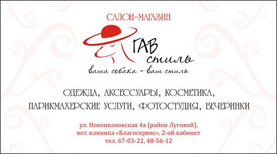 http://www.sfweb.ru/animals/portfolio/cards/04.jpg