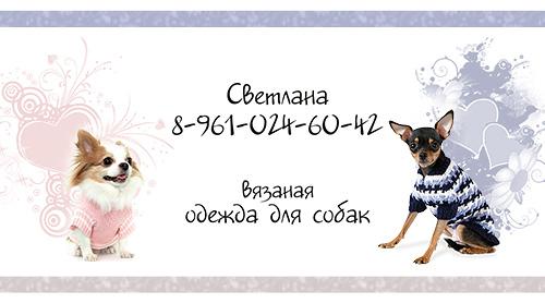 http://www.sfweb.ru/animals/portfolio/cards/11.jpg