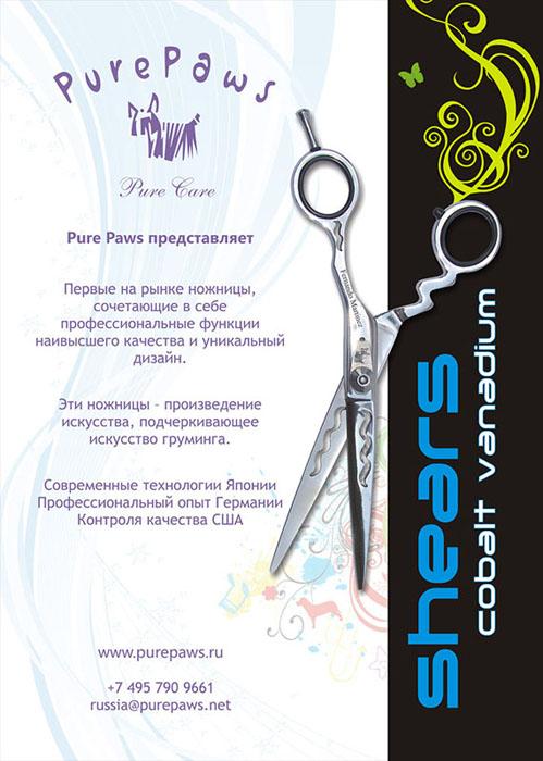 http://www.sfweb.ru/animals/portfolio/posters/11.jpg