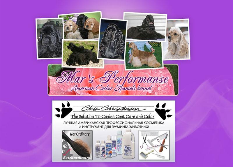 http://www.sfweb.ru/animals/portfolio/sites/14/001.jpg
