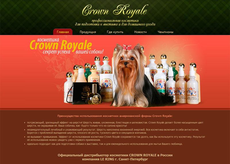 http://www.sfweb.ru/animals/portfolio/sites/30/001.jpg