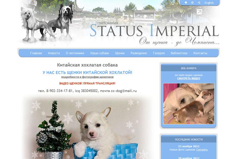 http://www.sfweb.ru/animals/portfolio/sites/40/001.jpg