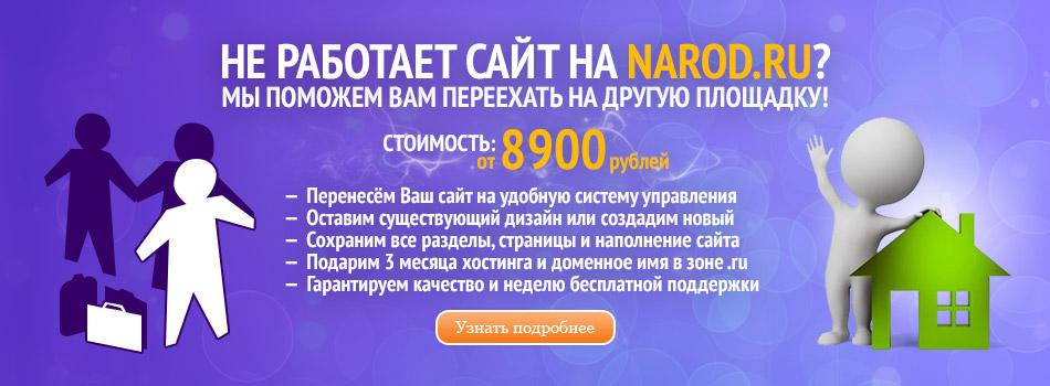 http://www.sfweb.ru/data/images/so/004.jpg