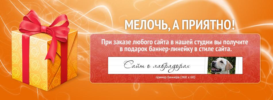 Загородный отель Сосновый бор, официальный сайт